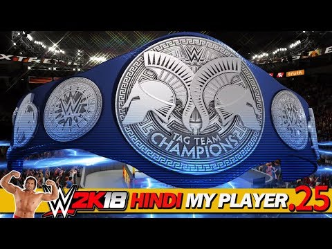 """WWE 2K18 (Hindi) My Player #25 """"SD TAG TEAM CHAMPS"""" (PS4 Pro Gameplay)"""