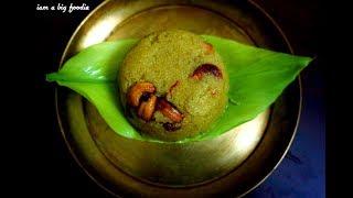 How to make satyanarayana pooja prasad|||sapada bhakshya recipe