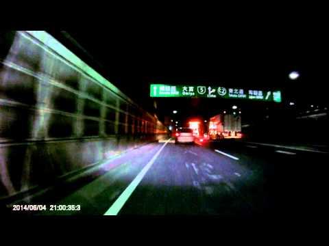 TOKYO, Japan Metropolitan Expressway.