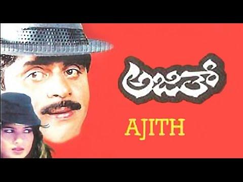 Full Kannada Movie | Ajith – ಅಜಿತ್ | Ambarish, Jayamala, Tiger Prabhakar.