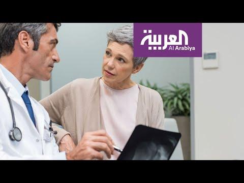 كيف تزيد هشاشة العظام من خطر الوفاة؟  - 11:53-2019 / 7 / 20