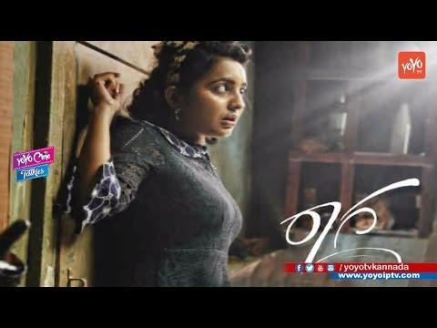 Bhama New Look Challenged Character In Raaga Kannada Movie | Mithra, Bhama | YOYO TV Kannada