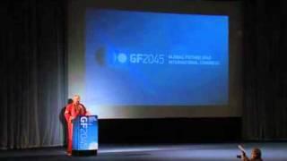 GF2045 Свами Вишнудевананда Гири Джи Махарадж