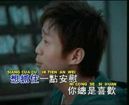 Dang Ni Gu Dan - Nicholas Tao