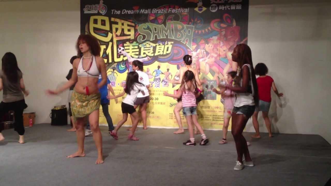小嫻的巴西森巴舞.MOV - YouTube