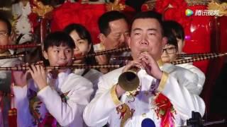 2017潮州传统节日文化 之 广东澄海埔美村潮州大锣鼓表演