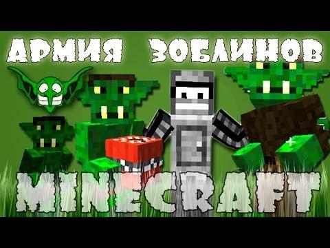 MinecraftOnly » начать игру на лучших серверах майнкрафт