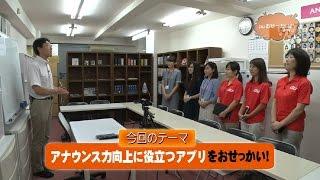 J:COMテレビ「auおせっかい部が行く!」の映像です。 番組詳細はこちら ...
