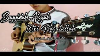 Download lagu SAYYIDAH AISYAH ISTRI RASULULLAH(Cover By Anam Acoustic)Lirik Terbaru Arahan Buya Yahya