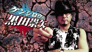 PS4専用ソフト『北斗が如く』主要キャスト スペシャルインタビュー第一弾 久川綾 検索動画 16