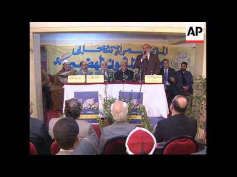 EGYPT: GOVERNMENT CLAMP DOWN ON MUSLIM BROTHERHOOD SUPPORT