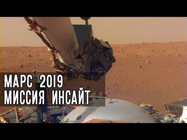 mars mission 2019 - 720×405