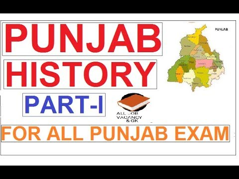 PUNJAB HISTORY, PART-l || PPSC,PCS,KANUNGO,POLICE,EXCISE,PSS