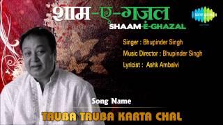 Tauba Tauba Karta Chal | Shaam-E-Ghazal | Bhupinder Singh