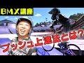 暗殺教室 2期 ビッチ先生と烏間先生との例のシーン - YouTube