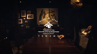 YAMAMO RESTAURANT DINNER COURSE