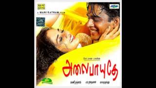 Kaadhal Sadugudu - Karaoke by Siva