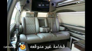 جي ام سي سافانا سيارة عائلية فاخرة GMC savana 2016 ـ شرح مواصفات