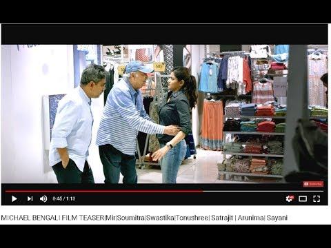MICHAEL BENGALI FILM TEASER|Mir|Soumitra|Swastika|Tonushree| Satrajit | Arunima| Sayani