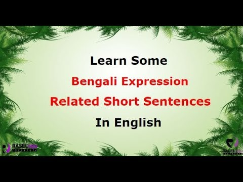 how to learn bengali language from english