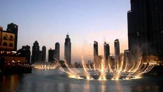 Шоу танцующих фонтанов Дубая(Первое видео этого шоу, записанное экспромтом, оказалось лучшим из всей моей последующей коллекции... На..., 2011-05-01T12:35:53.000Z)
