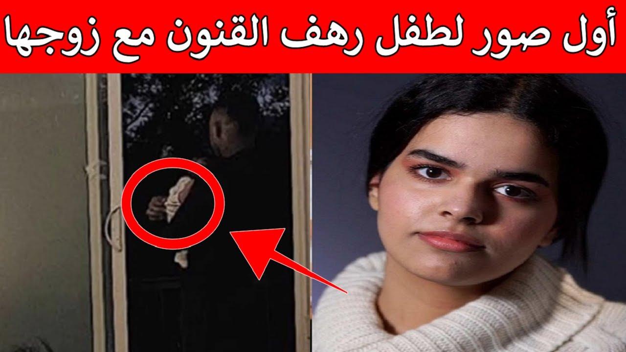 شاهد رهف القنون تنشر أول صورة لمولودها مع والده