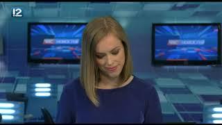 Омск: Час новостей от 5 сентября 2019 года (14:00). Новости
