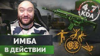 WarFace 🔘 ИМБА В ДЕЙСТВИИ 🔘 СОЛО РМ   Beretta ARX160 «Радиация»