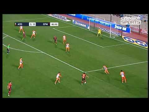 Βίντεο αγώνα: ΑΠΟΕΛ 2-0 ΕΡΜΗΣ, #14η