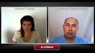 Alivemax Ответы на вопросы о компании, складах, сертификации, доставке спреи alivemax(, 2015-06-26T18:35:36.000Z)