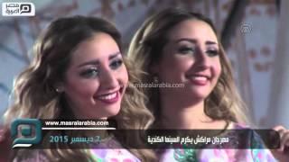 مصر العربية | مهرجان مراكش يكرم السينما الكندية