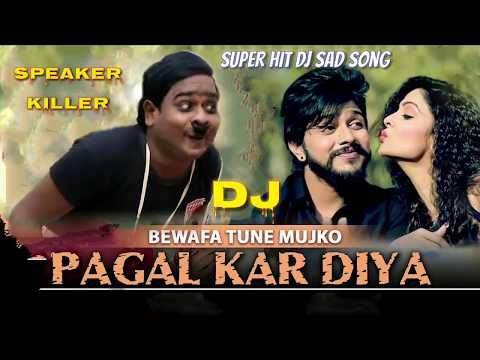 New Sad Song Dj // Bewafa Tune Mujhko Pagal Hi Kar Diya