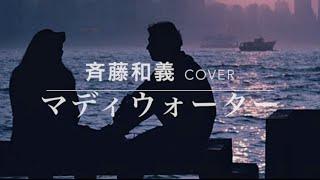 栗山千明さん主演の 金曜ナイトドラマ『不機嫌な果実』のために 書き下...