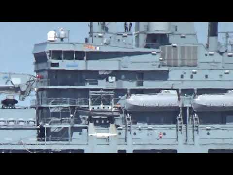 """Versorgungsschiff der Bundesmarine  MS """"Berlin"""""""