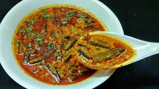 नये तरीके से बनाए बिना लेस के भिंडी की परफेक्ट सब्जी | Masala Bhindi Recipe|Bhindi Sabzi|Okra Sabji.