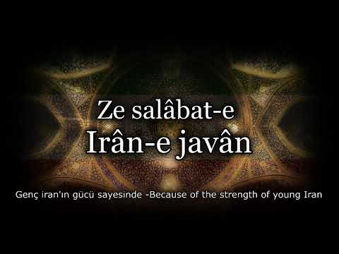Salām-e Shāh (Vatanam): National & Royal Anthem of Persia (1873 - 1909)