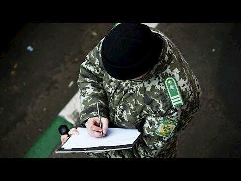 Четырех российских актеров не пропустили через украинскую границу