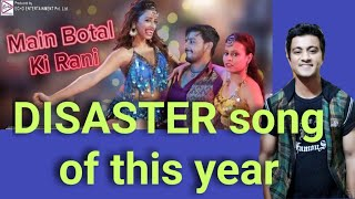 botal-ki-rani-song-reaction-jaanbaaz-bonny-koushani-bengali-movie-song