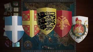 Включи се в Битката за Балканите!