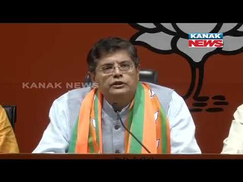 Baijayant Panda Press Meet After Joining BJP