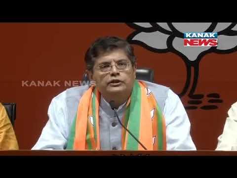 Baijayant Panda Press Meet After Joining BJP