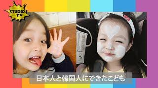 日本人と韓国人の美男美女が子どもを生んだ結果ww thumbnail