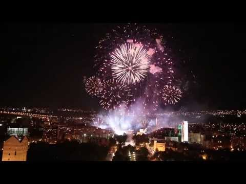 Yerevan 2795 | Firework