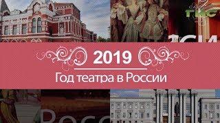 Вероника Агеева, театр
