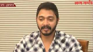 Shreyas Talpade And Madhurima exclusive interview on jagbani part 1