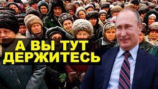 Россия потратит 100 млрд на паспорта Донбасса