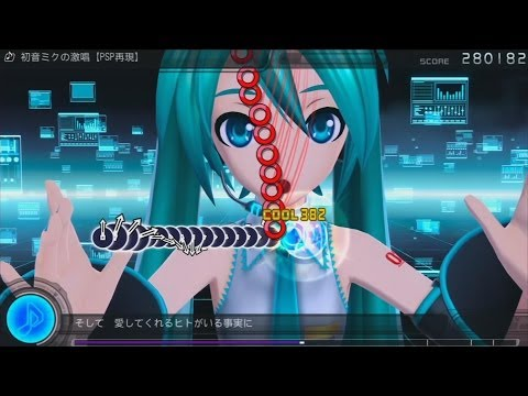 【Project Diva F ENGLISH】【10★】 The Intense Singing Passion Of Hatsune Miku PV+Notes Edit