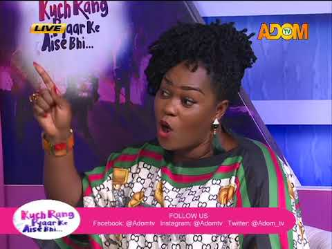 Kuch Rang Chat Room - Adom TV (17-5-18)