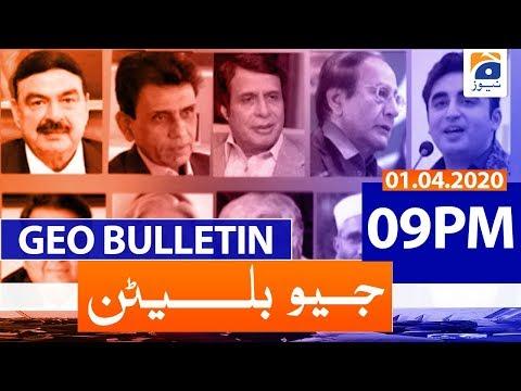 Geo Bulletin 09 PM | 1st April 2020