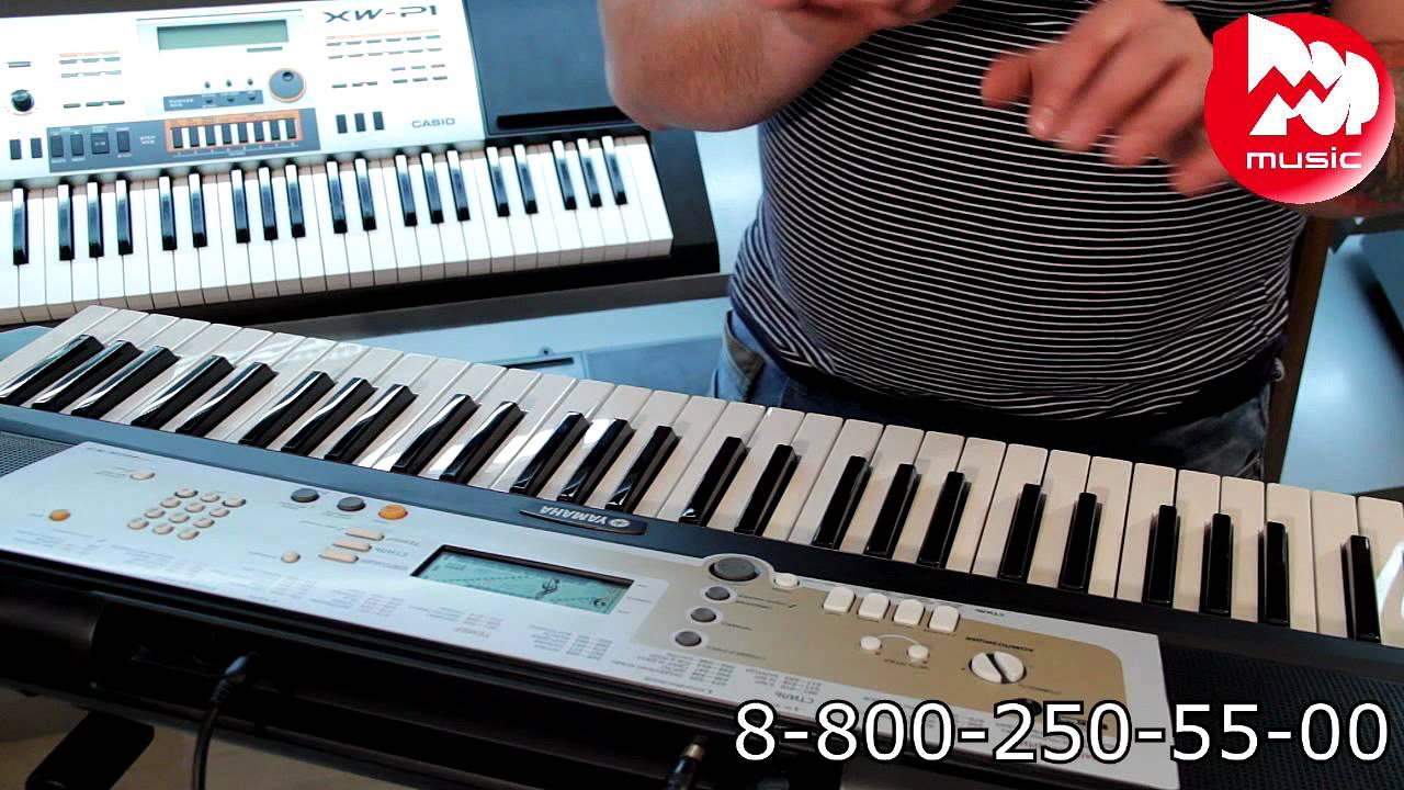 Medeli mc37 синтезатор детский по цене от 4600 предлагаем купить в санкт-петербурге и москве с доставкой по всей россии. На сайте вы можете ознакомиться с описанием, техническими характеристиками и отзывами о товаре medeli mc37 синтезатор детский.